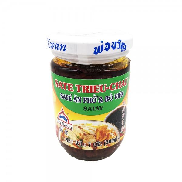Sate Würzpaste für Suppen vietnamesischer Art 200g