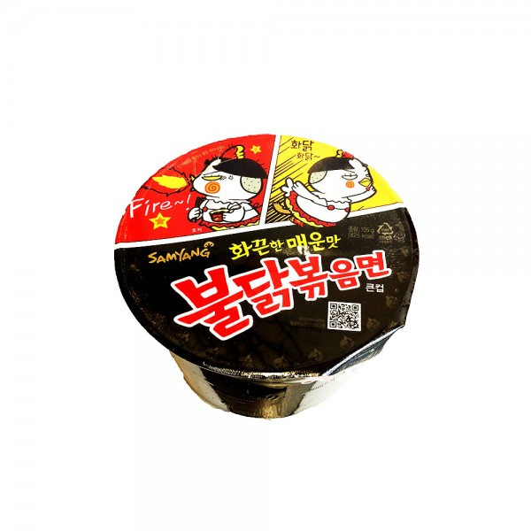 Samyang Ramen Hot Chicken Bowl 105g