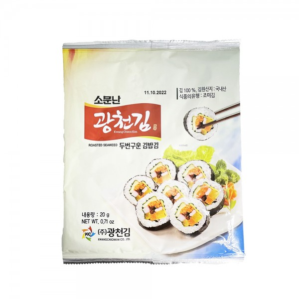 Sushi Nori Blätter Kwangcheon Kim 20g (10 Blätter)
