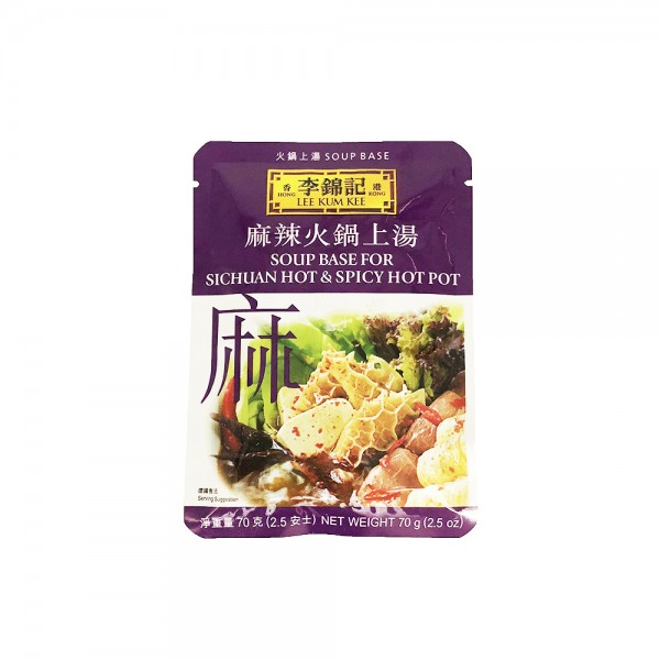 Hot Pot Paste Sichuan Hot & Spicy 70g [MHD 30.10.21]