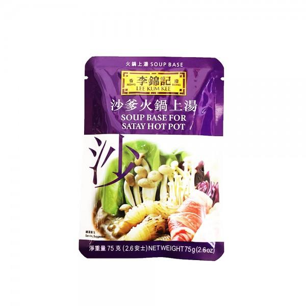 Hot Pot Paste Satay Lee Kum Kee 75g