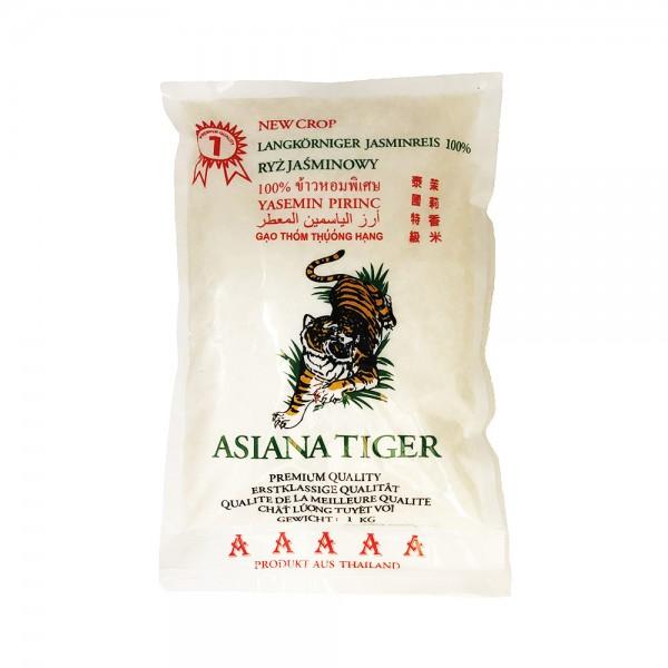 Jasmin Reis AAAAA Asiana Tiger